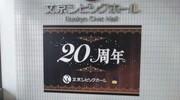 DSC_1245.JPG