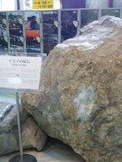ヒスイ原石、重量8トン.jpg