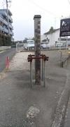 木の柱.JPG