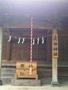 虎狛神社.jpg
